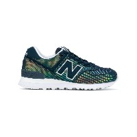 New Balance Lifestyles sneakers - メタリック