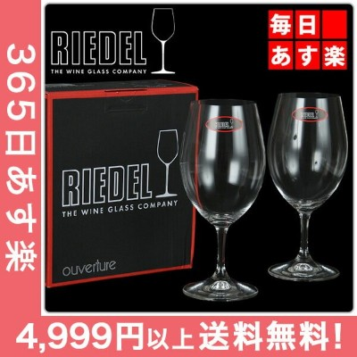 Riedel リーデル Ouverture オヴァチュア Magnum マグナム ワイングラス 2個組 クリア(透明) 6408/90 [4999円以上送料無料] 新生活
