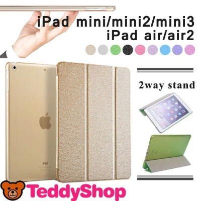 iPad 2018 iPad 2017 ケース iPad Pro 10.5 9.7 iPadmini4 ケース iPad mini mini2 mini3 mini4 Air iPad...