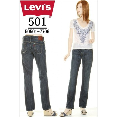 Levi's LADY'S JEANS 50501-7706 MADE IN USA セルビッチ レディース LEVIS501 リーバイス501ジーンズ【リーバイス501 オリジナルジーンズ...