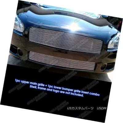 USグリル Fits 2009-2014 Nissan Maxima Billet Grille Grill Combo Insert フィット2009-2014日産マキシマビレットグリルグリルコンボ...