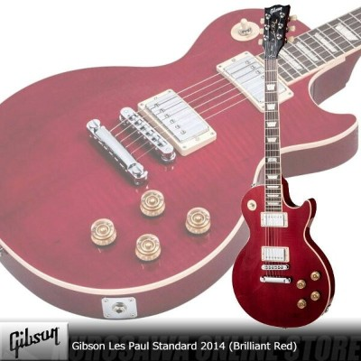 Gibson Les Paul Standard 2014 Brilliant Red [LPS14BNRC1] (エレキギター)(送料無料)(アウトレット特価) 【ONLINE STORE】