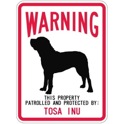 WARNING PATROLLED AND PROTECTED TOSA INU マグネットサイン:土佐犬(スモール) 警告 資産 警戒 保護 英語 アメ.