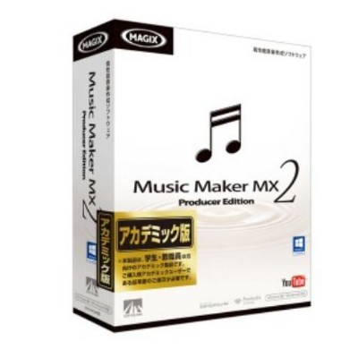 AHS Music Maker MX2 Producer Edition アカデミック版 SAHS-40874