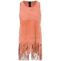 Andrea Bogosian sleeveless top with fringes - イエロー