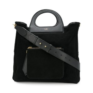 Max Mara reversible shopper bag - ブラック
