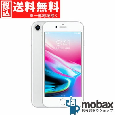 ◆ポイントUP◆※利用制限〇【新品未使用】 au版 iPhone 8 256GB [シルバー] MQ852J/A 白ロム Apple 4.7インチ