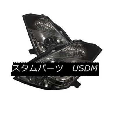ヘッドライト Fit Nissan 03-05 350Z Smoke DRL LED Projector Headlights Factory HID Model Only フィット日産03-05...