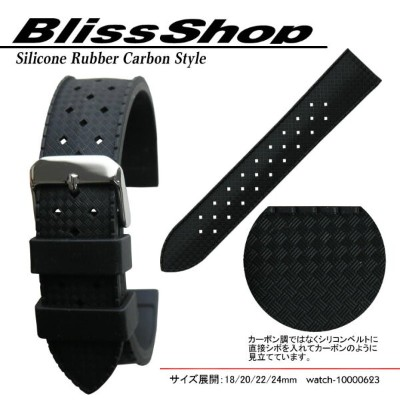 Silicone Rubber Carbon Style 18mm 20mm 22mm 24mm and Stainless Silver Buckle / 腕時計 ベルト バンド ストラップ...