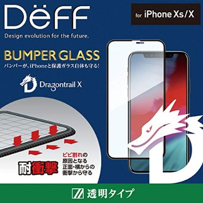 6f46682729 Deff(ディーフ) BUMPER GLASS for iPhone XS バンパーガラス iPhone Xs 2018 用 (