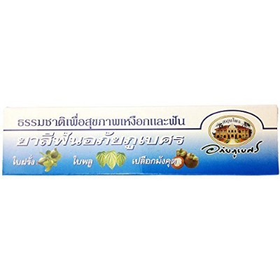 Abhaibhubejhr Herbal Toothpaste 70g. (2.47oz.) Thai Herb Natural Toothpaste Baking Soda by...