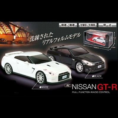RC NISSAN GT-R □【N4】 正規ライセンス品 ライト 光る 電池式 車 自動車 コレクション カッコいい 玩具 プレゼント 女の子 男の子 子供 キッズ ハック