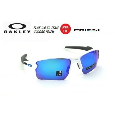 オークリー(OAKLEY)サングラス【FLAK 2.0 XL TEAM COLORS PRIZM】OO9188-9459