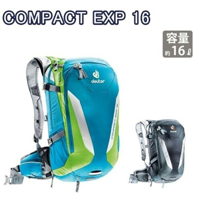 deuter(ドイター) COMPACT EXP 16 (コンパクトEXP16)