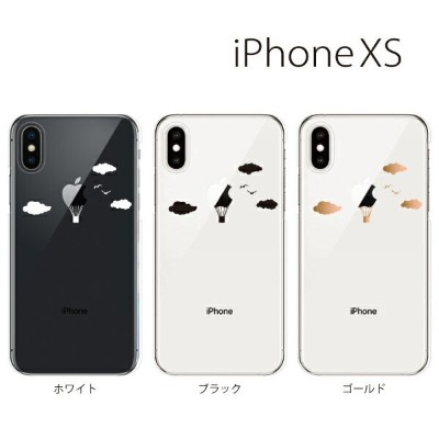 Plus-S iPhone xs ケース iPhone xs max ケース iPhone アイフォン ケース 気球 iPhone XS iPhone X iPhone8 8Plus iPhone7...