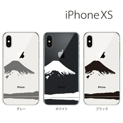 Plus-S iPhone xs ケース iPhone xs max ケース iPhone アイフォン ケース マウンテン iPhone XS iPhone X iPhone8 8Plus...