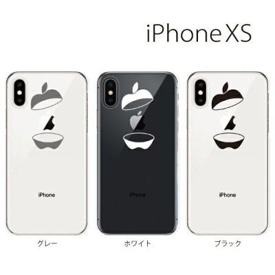 Plus-S iPhone xs ケース iPhone xs max ケース iPhone アイフォン ケース イン iPhone XS iPhone X iPhone8 8Plus iPhone7...