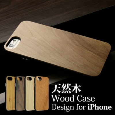 名入れ対応 天然木 iPhone8ケース 木製 iPhone6ケース iPhone5ケース iPhone7 iPhone6 iPhone6s iPhoneSE iPhone5 iPhone5s...