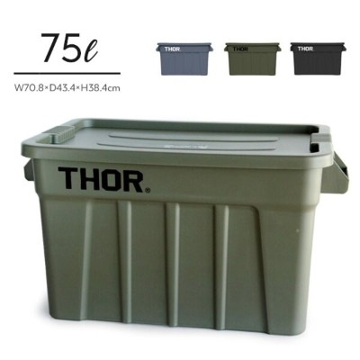 Trust THOR Large Totes With Lid 75L ソーラージトートウィズリッド 75リットル BLACK/GRAY/OLIVE DRAB W70.8×D43.4×H38.4cm...