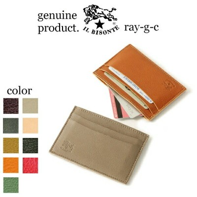 【 IL BISONTE イルビゾンテ 】 【 パスケース カードケース 】イルビゾンテ 5poket カードケース【 正規品 IL BISONTE / CARD CASE / 54_1_...