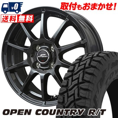 165/60R15 77Q TOYO TIRES トーヨー タイヤ OPEN COUNTRY R/T オープンカントリー R/T SCHNEDER StaG シュナイダー スタッグ...