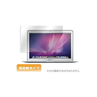 OverLay Plus for MacBook Air 13インチ(Early 2015/Early 2014/Mid 2013/Mid 2012/Mid 2011/Late 2010) フィルム...
