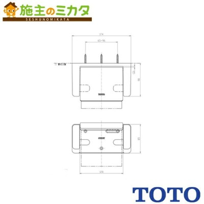 TOTO 紙巻器 【YH500】