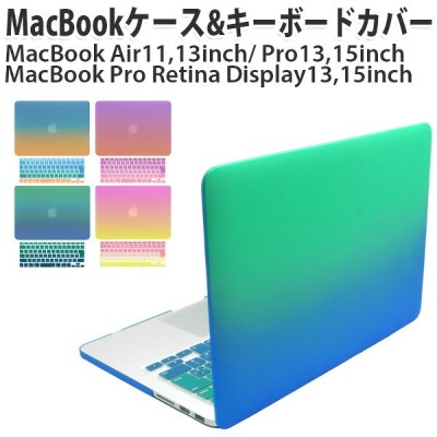 MacBook ケース キーボードカバー 付き MacBook Air Pro Retina Pro15 Pro13 Touch Bar 11 12 13 15インチ Air 11 13インチ...