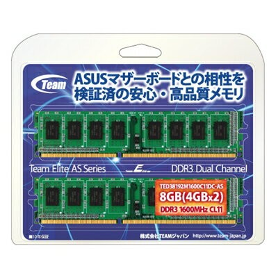 Team ELITE AS DDR3 1600MHz 8GB(4GBx2) TED38192M1600C11DC-AS
