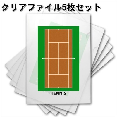 A4 クリアファイル 5枚セット テニス[卒業記念品 プレゼント ギフト 卒団記念品 誕生日 引退 贈り物 卒業祝い 卒業 お祝い 記念 記念品 a4 おしゃれ スポーツ かっこいい file 部活...