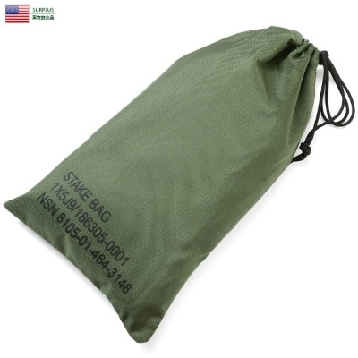 【15%OFFクーポン対象】実物 新品 米軍 テントステークバッグ(STAKE BAG) 《WIP03》