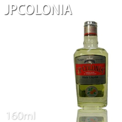 JPコロニア ヘアリキッド EX 160ml No.8509 リキッド ヘアーリキッド【JP COLONIA JPコロニア】【プロ用美容室専門店 プレゼント プチギフト 贈り物 ギフト 誕生日...