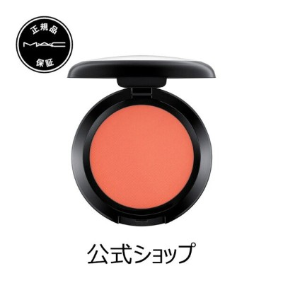 M・A・C マック パウダー ブラッシュ MAC チーク ギフト