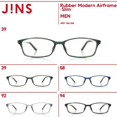 【Rubber Modern Airframe-Slim-】-JINS(ジンズ)