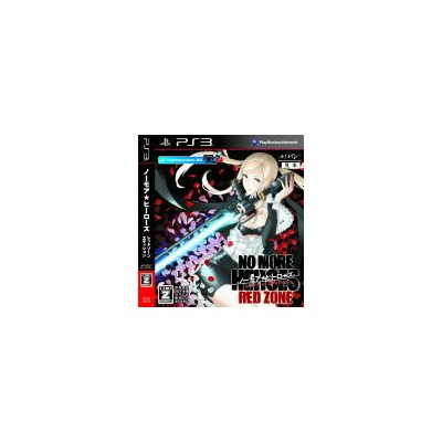 【中古】 NO MORE HEROES RED ZONE Edition /PS3 【中古】afb