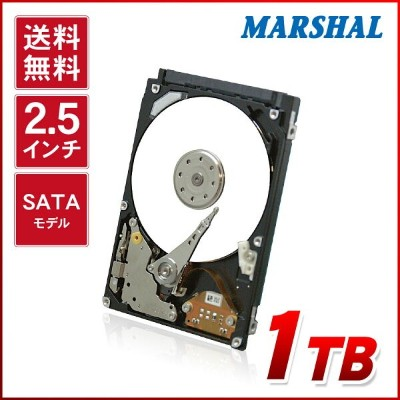 【1TB】2.5 HDD S-ATAMAL21000SA-T54L(1TB S-ATA 5400rpm 7mm) MARSHAL 2.5 HDD