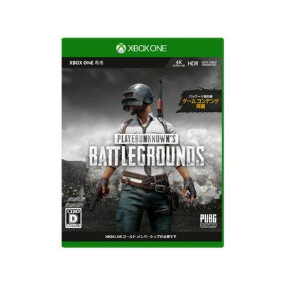 【Xbox One】PLAYERUNKNOWN'S BATTLEGROUNDS 製品版 マイクロソフト [JNX-00024 Xone PUBG]