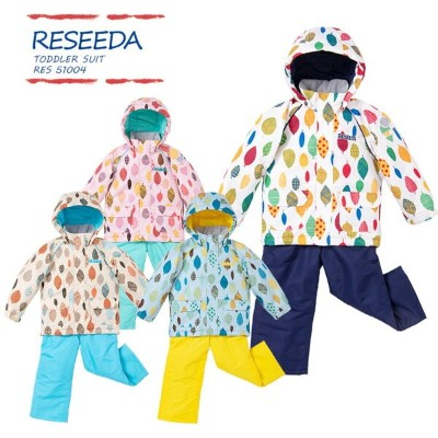RESEEDA〔レセーダ スキーウェア キッズ〕 2019 TODDLER SUIT RES51004【上下セット ジュニア】【サイズ調節可能】