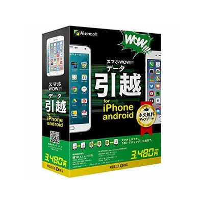 MOBILE WING スマホWOW !!! データ引越 for iPhone/Android (iPhone・iPad・iPod Touch・Android間で、写真・動画・連絡先をまるごと引越し...