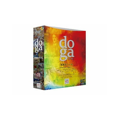 gemsoft DOGA