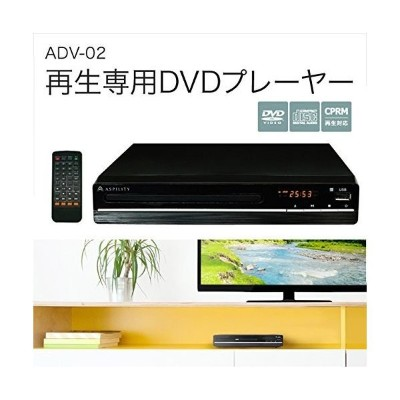 A-Stage[ADV-02] カウンター付据置DVDプレーヤー ADV02