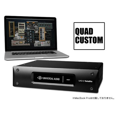 Universal Audio ( ユニバーサル オーディオ ) UAD-2 SATELLITE THUNDERBOLT QUAD CUSTOM ◆【DSP】【プラグイン ソフト】【DTM】【DAW】