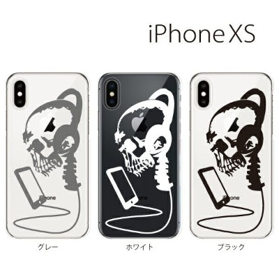 Plus-S iPhone xs ケース iPhone xs max ケース iPhone アイフォン ケース ドクロ 音楽を聴く iPhone XS iPhone X iPhone8 8Plus...