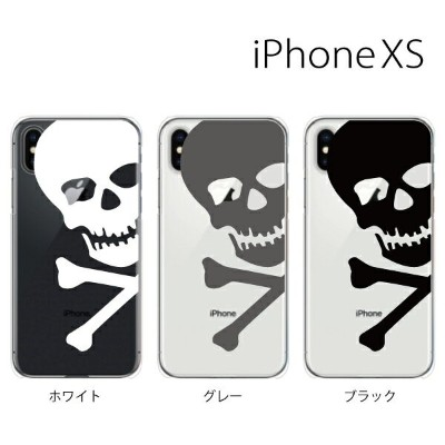 Plus-S iPhone xs ケース iPhone xs max ケース iPhone アイフォン ケース スカル ドクロ アイ iPhone XS iPhone X iPhone8 8Plus...