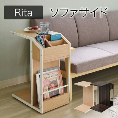 Re・conte Rita series Sofa Side Table