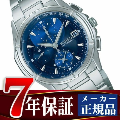 【SEIKO WIRED】セイコー ワイアード NEWスタンダード クロノグラフ メンズ 腕時計 AGBV141