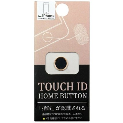 TOUCH ID HOME BUTTON ブラック/ゴールド 藤本電業 OCI-A14