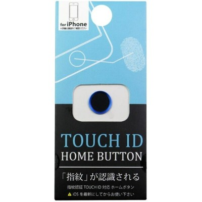 TOUCH ID HOME BUTTON ブラック/ブルー 藤本電業 OCI-A18