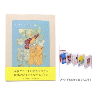 コクヨ Baby Book ベビーブック   WORK×CREATE  KE-WC30