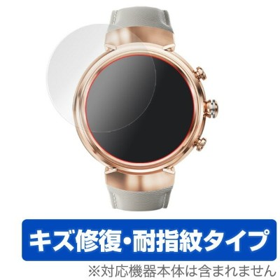 ASUS ZenWatch 3 (WI503Q) 用 保護 フィルム OverLay Magic for ASUS ZenWatch 3 (WI503Q) (2枚組)【ポストイン指定商品】 液晶...